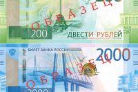 Новые банкноты хорошо защищены.