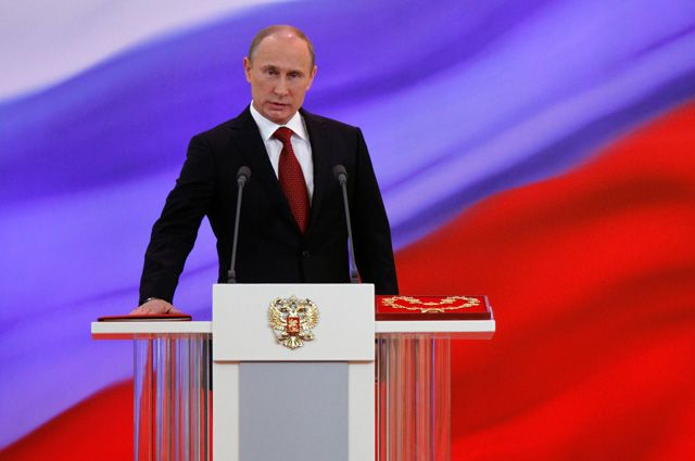 Когда будет инаугурация президента РФ?