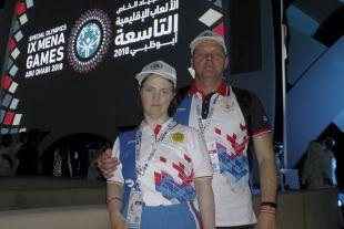 Надежда Ильина со своим тренером.