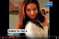 Екатерина Стецюк.