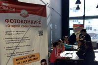 Тюменец Валерий Пискун стал лидером конкурса «Открой свою Тюмень»