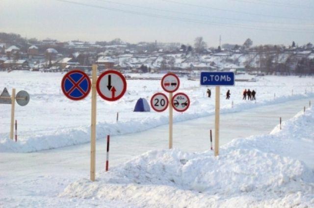 В Кемеровской области закрыта первая ледовая переправа.