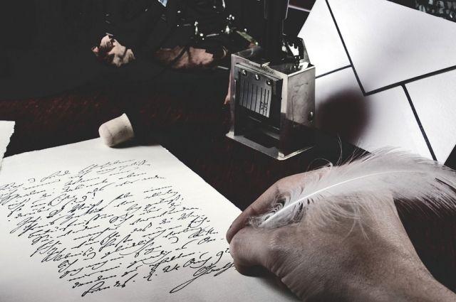Первый всемирный день поэзии прошел в Париже в 1999 году.