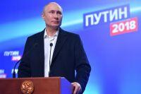 Владимира Путина в Ростовской области поддерживает абсолютное большинство населения.