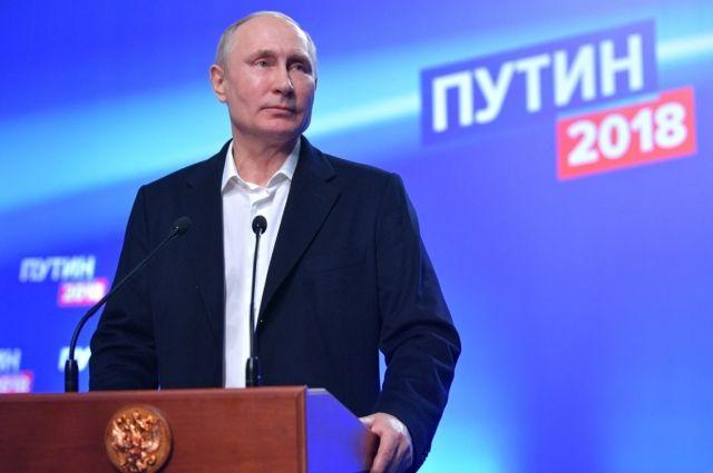 Кто поздравил Путина с победой?