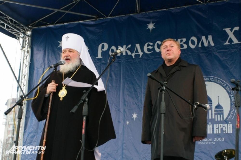 Александр Ярошук и митрополит Кирилл.