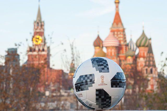 Путешествие с мячом. Всероссийская викторина, посвящённая ЧМ по футболу