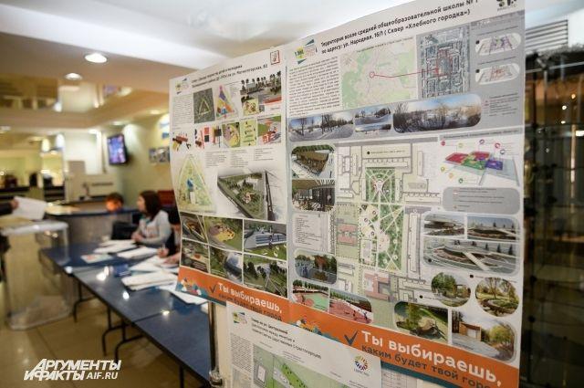 На участках жители могли ознакомиться с проектами общественных пространств.