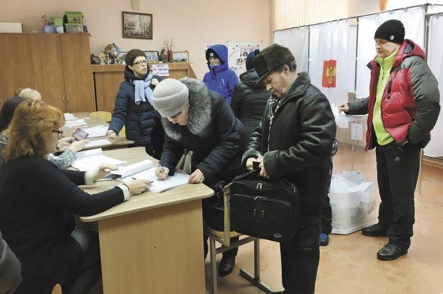 Более 1,3 миллиона избирателей голосовали в Пермском крае.