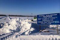 Ледовая переправа в Ханты-Мансийском районе