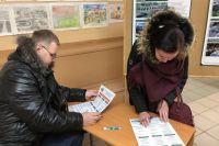 Многие ярославцы приходили на избирательные участки семьями.