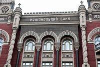 В Нацбанке назвали самые важные банки в Украине