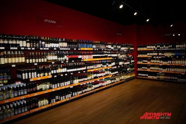 Заведения общепита, имеющие необходимую лицензию, смогут продавать алкоголь.