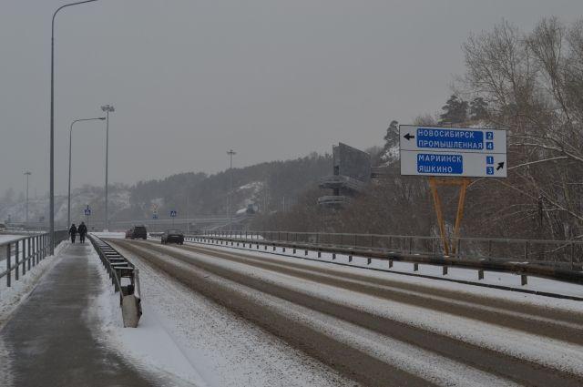 В Москве обсудили строительство объездной дороги в обход Кемерова.