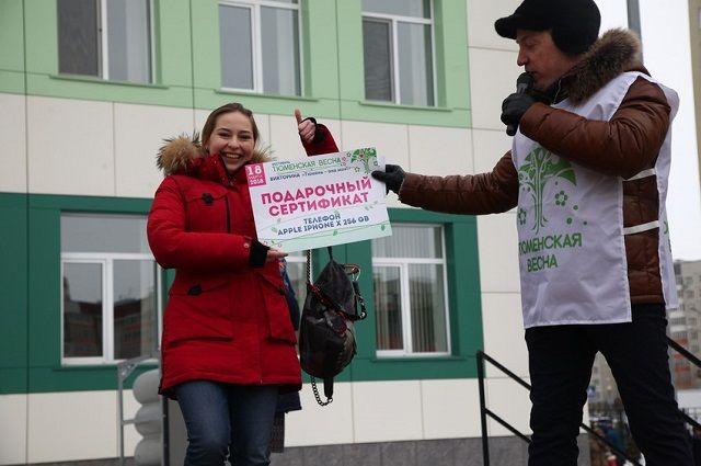 Выдача подарков участникам викторины «Тюмень – она моя!» приостановлена