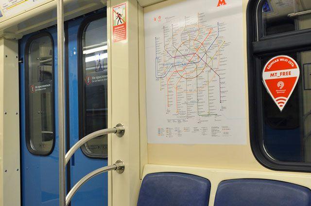 Можно ли отключить рекламу на Wi-Fi в метро?
