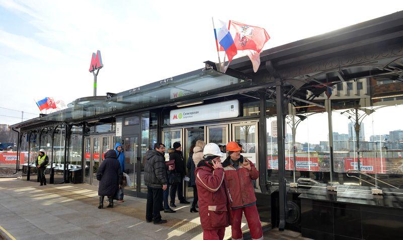 Станция метро «Селигерская» Люблинско-Дмитровской линии.