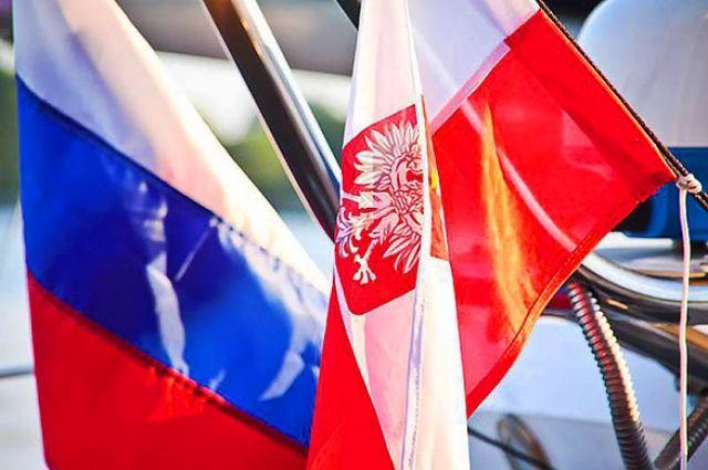 В России все визовые центры Польши прекращают свою деятельность