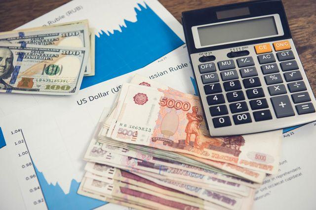 Американская угроза. Может ли повышение ставки в США обвалить рубль