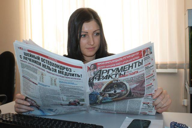 Интервью и репортажи из «АиФ» переводят и анализируют студенты европейских университетов.
