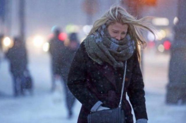 Погода вряд ли порадует новосибирцев в ближайшие дни.