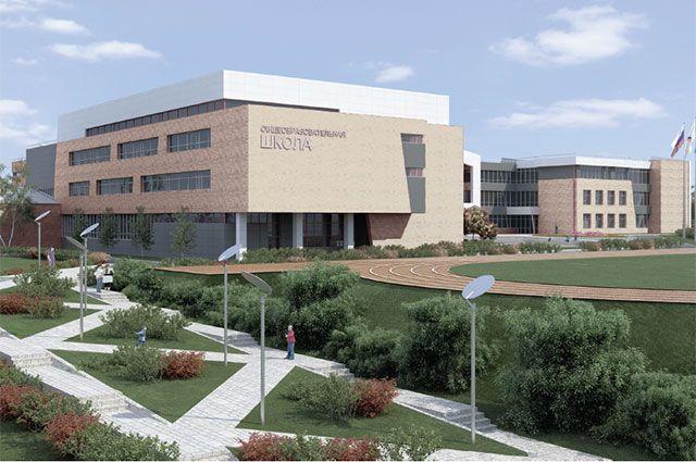 Реконструкция школы