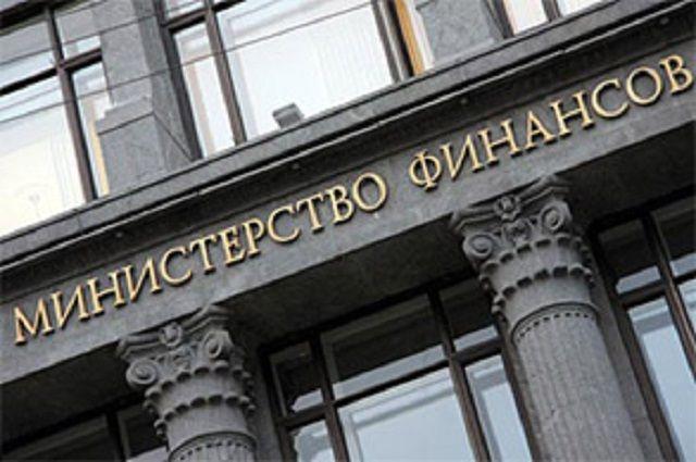 Минфин РФ не получал официальных предложений по повышению НДФЛ
