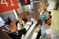 Глеб Никитин поручил расширить перечень услуг в нижегородских МФЦ.