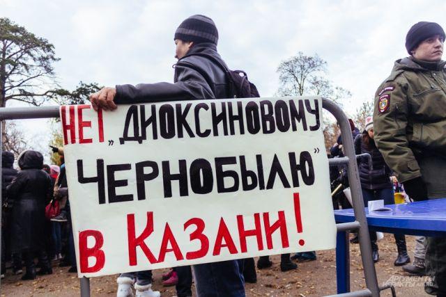Граждане «Салават Купере» проведут собрание против возведения мусоросжигательного завода вКазани