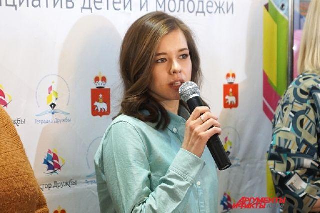 Откровенная фотосессия пермской актрисы смутила некоторых подписчиков.