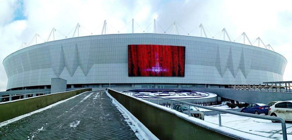 Вокруг стадиона формируется спортивный кластер