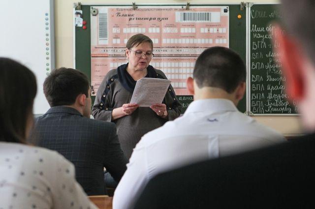 Рособрнадзор: досрочный ЕГЭ по русскому языку проходит без сбоев
