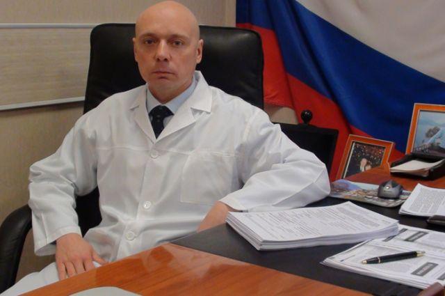 Александр Терещенко стал руководителем женской консультации №1