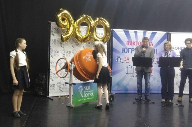 Победители из Ханты-Мансийска станут известны в 17:00.