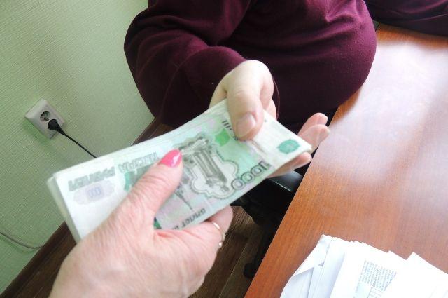 50 тысяч рублей предлагала женщина.
