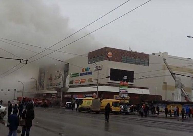Площадь пожара составила 1500 кв. метров.