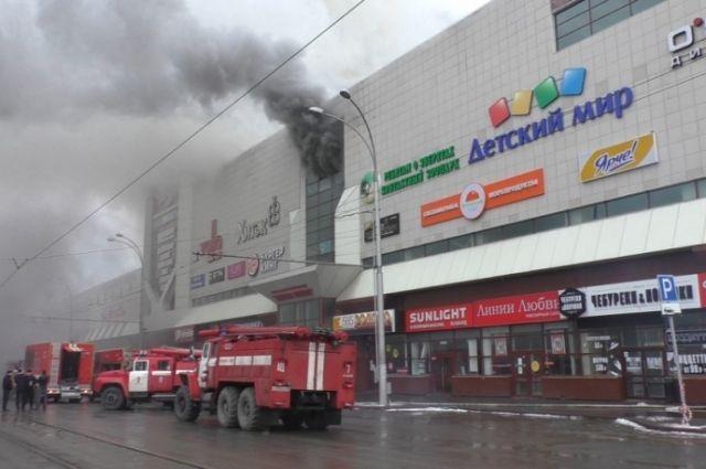 СМИ: в горящем здании «Зимней Вишни» остается еще как минимум 5 детей.