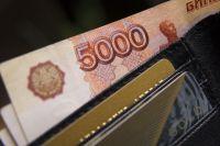 Купюры номиналом 5 тыс. рублей оказались поддельными.