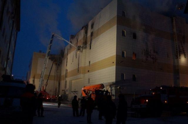 Пожар в ТЦ Кемерово.