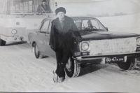 Первый личный автомобиль заводили с толкача.
