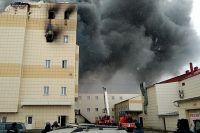 Пожар в Кемерово.