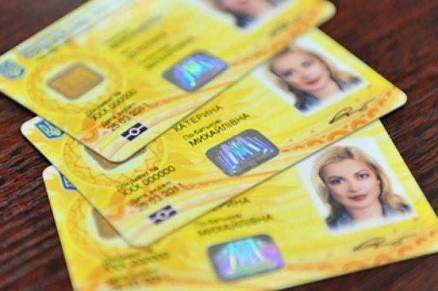 ВУкраинском государстве воспрещено порелигиозным убеждениям отказываться отID-паспорта