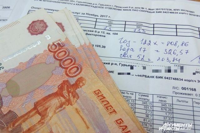 Руководитель нижегородского ТСЖ присвоил 2 млн рублей жильцов.