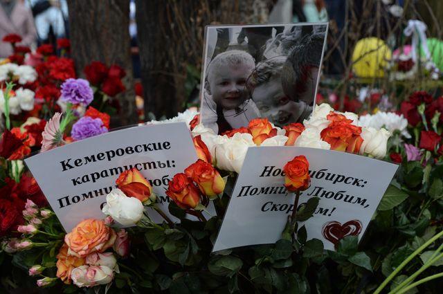 Цветы и мягкие игрушки возле здания торгового центра «Зимняя вишня» в Кемерове, где произошел пожар.