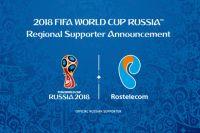 Проведение чемпионата запланировано на 12 стадионах в 11 городах России.