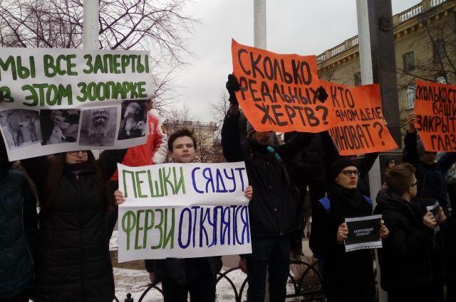 В центре Кемерова проходит митинг.