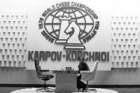 Шахматный матч между Анатолием Карповым и Виктором Корчным. 1978 г.