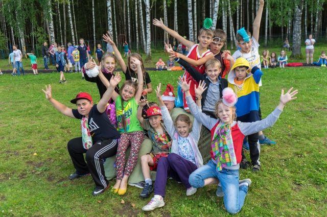 Детский летний оздоровительный лагерь