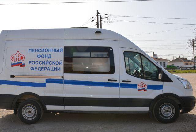 С1апреля в РФ возрастут соцпенсии. Индексация составит приблизительно 2,9%