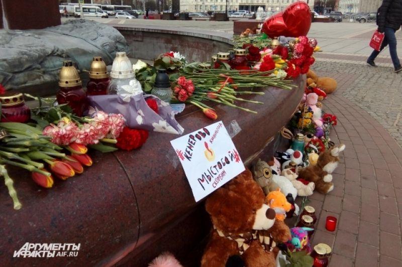 Подобные акции проходят во многих городах России.
